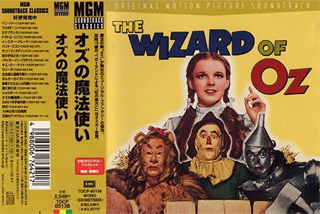 The Wizard of Oz 1995 Japanese CD